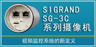 SG3C (TW)