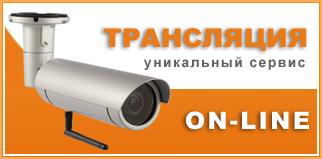 Online translation (RUS)